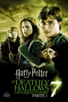 Harry Potter and the Deathly Hallows: Part I - Canadian Movie Cover (xs thumbnail)