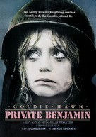 Private Benjamin - Movie Poster (xs thumbnail)