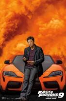 F9 - Movie Poster (xs thumbnail)