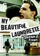 My Beautiful Laundrette - DVD cover (xs thumbnail)