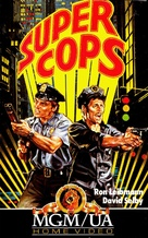The Super Cops - German VHS movie cover (xs thumbnail)