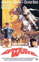 Lion of the Desert - German Movie Cover (xs thumbnail)