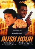 Rush Hour - Swedish DVD movie cover (xs thumbnail)