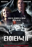 Titanic II - South Korean Movie Poster (xs thumbnail)