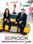 """30 Rock"" - Movie Poster (xs thumbnail)"