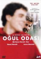 La stanza del figlio - Turkish DVD cover (xs thumbnail)