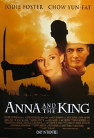 Anna And The King - Movie Poster (xs thumbnail)