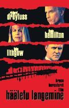 Silent Fall - Estonian VHS cover (xs thumbnail)