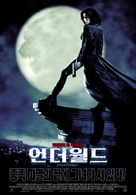 Underworld - South Korean Movie Poster (xs thumbnail)