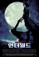 Underworld - South Korean Movie Poster (xs thumbnail)