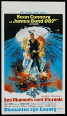 Diamonds Are Forever - Belgian Theatrical movie poster (xs thumbnail)