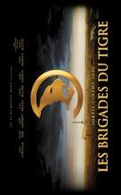 Tiger Brigades - French poster (xs thumbnail)