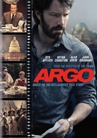 Argo - DVD cover (xs thumbnail)