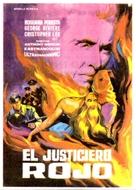 Vergine di Norimberga, La - Spanish Movie Poster (xs thumbnail)