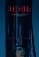 0.0 Mhz - South Korean Movie Poster (xs thumbnail)