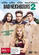Neighbors 2: Sorority Rising - Australian Movie Cover (xs thumbnail)
