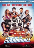 The Cannonball Run - French DVD cover (xs thumbnail)