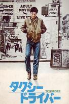 Taxi Driver - Japanese Movie Cover (xs thumbnail)