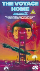 Star Trek: The Voyage Home - Movie Cover (xs thumbnail)