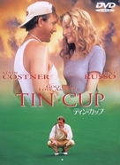 Tin Cup - Japanese DVD cover (xs thumbnail)