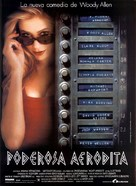 Mighty Aphrodite - Spanish Movie Poster (xs thumbnail)