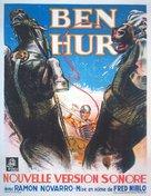 Ben-Hur - Belgian Movie Poster (xs thumbnail)