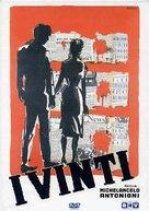 Vinti, I - Italian Movie Cover (xs thumbnail)