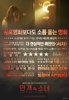 La ragazza nella nebbia - South Korean Movie Poster (xs thumbnail)