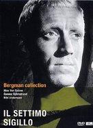 Det sjunde inseglet - Italian DVD movie cover (xs thumbnail)