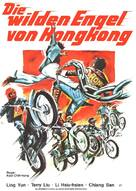 Wu fa wu tian fei che dang - German Movie Poster (xs thumbnail)