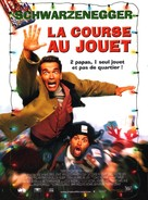 Jingle All The Way - French Movie Poster (xs thumbnail)