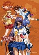 """""""Ikki tousen: Xtreme Xecutor"""" - DVD movie cover (xs thumbnail)"""