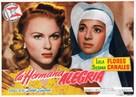 La hermana alegría - Spanish Movie Poster (xs thumbnail)