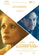The Disappearance of Eleanor Rigby: Her - Greek Movie Poster (xs thumbnail)