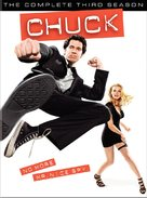 """Chuck"" - Movie Cover (xs thumbnail)"