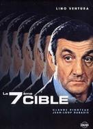 7ème cible, La - French DVD movie cover (xs thumbnail)