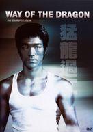 Meng long guo jiang - DVD movie cover (xs thumbnail)