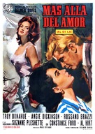 Rome Adventure - Spanish Movie Poster (xs thumbnail)