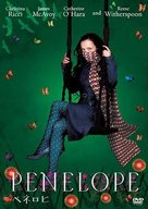 Penelope - Japanese DVD cover (xs thumbnail)