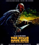 The Hills Have Eyes - German Blu-Ray movie cover (xs thumbnail)