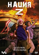 """""""Z Nation"""" - Russian Movie Cover (xs thumbnail)"""