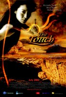 The Touch - poster (xs thumbnail)