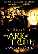 Stargate: The Ark of Truth - French DVD cover (xs thumbnail)