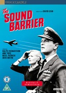 The Sound Barrier - British DVD cover (xs thumbnail)
