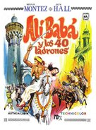 Ali Baba and the Forty Thieves - Spanish Movie Poster (xs thumbnail)