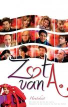 Zot van A. - Belgian Movie Poster (xs thumbnail)