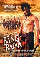 Bang Rajan - Movie Poster (xs thumbnail)
