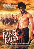 Bang Rajan - Movie Poster (xs thumbnail)