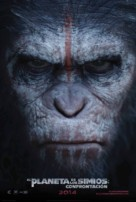 Dawn of the Planet of the Apes - Mexican Movie Poster (xs thumbnail)