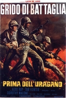 Battle Cry - Italian Movie Poster (xs thumbnail)
